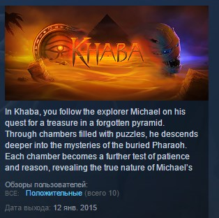 Khaba ( Steam Key / Region Free ) GLOBAL ROW