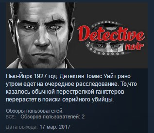 Detective Noir  ( Steam Key / Region Free ) GLOBAL ROW