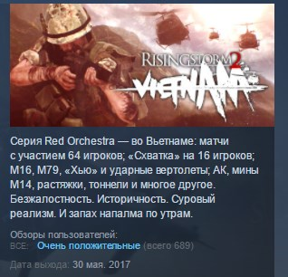 Rising Storm 2: VIETNAM STEAM KEY RU+CIS LICENSE