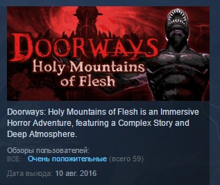 Doorways: Holy Mountains of Flesh STEAM KEY GLOBAL