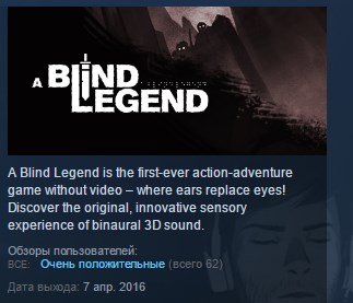 A Blind Legend ( Steam Key / Region Free ) GLOBAL ROW