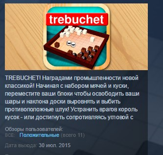 TREBUCHET ( Steam Key / Region Free ) GLOBAL ROW