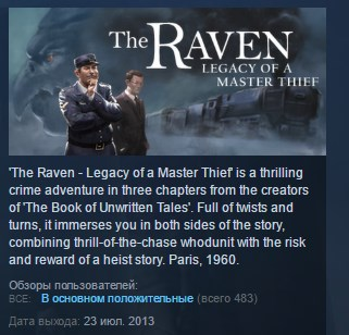 The Raven: Legacy of a Master Thief Digital Deluxe Edit