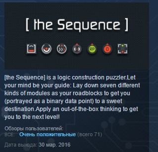 [the Sequence] ( Steam Key / Region Free ) GLOBAL ROW