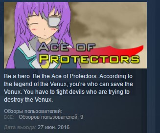 Ace of Protectors STEAM KEY REGION FREE GLOBAL