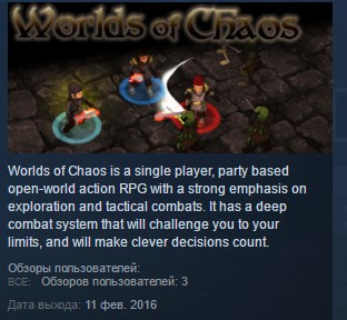 Worlds of Chaos ( Steam Key / Region Free ) GLOBAL ROW