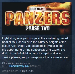 Codename: Panzers, Phase Two STEAM KEY RU+CIS LICENSE