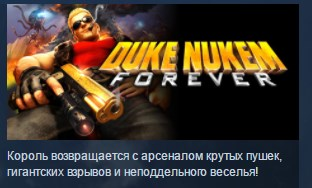 Duke Nukem Forever STEAM KEY RU LICENSE 💎