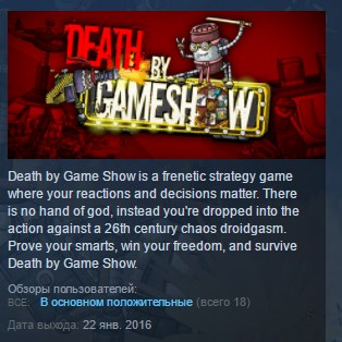 Death by Game Show ( Steam Key / Region Free ) GLOBAL