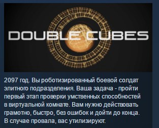 Double Cubes ( Steam Key / Region Free ) GLOBAL ROW