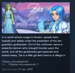 Zia and the goddesses of magic STEAM KEY REGION FREE