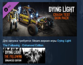 Dying Light - Crash Test Skin Pack STEAM GIFT