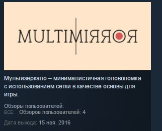 Multimirror ( Steam Key / Region Free ) GLOBAL ROW