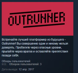 Outrunner ( Steam Key / Region Free ) GLOBAL ROW