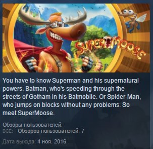 SuperMoose ( Steam Key / Region Free ) GLOBAL ROW