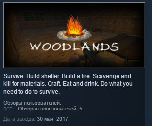 Woodlands STEAM KEY REGION FREE GLOBAL 💎