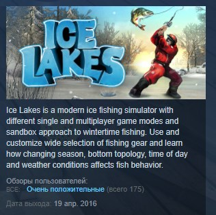 Ice Lakes STEAM KEY REGION FREE GLOBAL