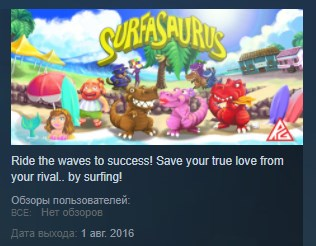Surfasaurus ( Steam Key / Region Free ) GLOBAL ROW