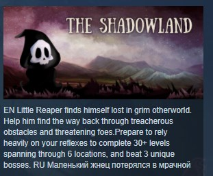The Shadowland ( Steam Key / Region Free ) GLOBAL ROW
