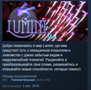 Lumini ( Steam Key / Region Free ) GLOBAL