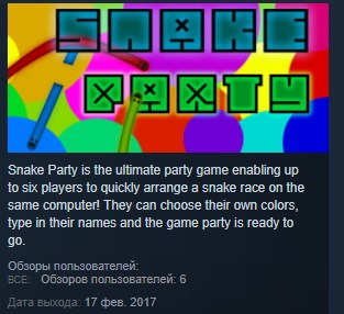Snake Party ( Steam Key / Region Free ) GLOBAL