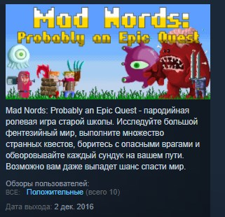 Mad Nords: Probably an Epic Quest STEAM KEY GLOBAL