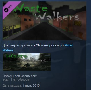 WASTE WALKERS - PREPPERS EDITION  STEAM KEY GLOBAL