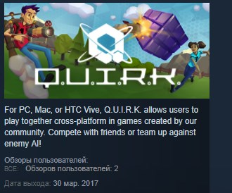 Q.U.I.R.K.™ QUIRK STEAM KEY REGION FREE GLOBAL