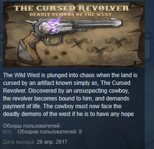 The Cursed Revolver ( Steam Key / Region Free ) GLOBAL