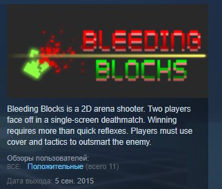 Bleeding Blocks ( Steam Key / Region Free ) GLOBAL