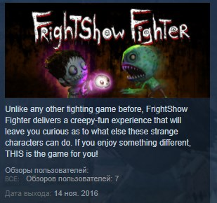 FrightShow Fighter STEAM KEY REGION FREE GLOBAL