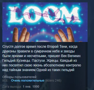 LOOM STEAM KEY RU+CIS LICENSE