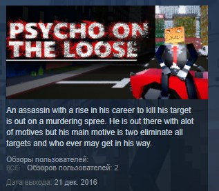 Psycho on the loose ( Steam Key / Region Free ) GLOBAL