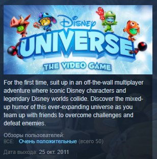 Disney Universe  STEAM KEY RU+CIS LICENSE
