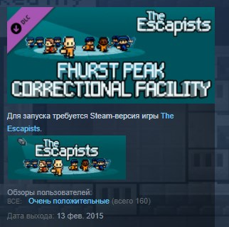 The Escapists - Fhurst Peak Correctional Facility STEAM