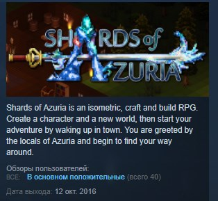 Shards of Azuria STEAM KEY REGION FREE GLOBAL