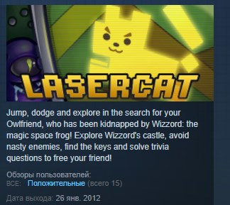 LaserCat STEAM KEY REGION FREE GLOBAL