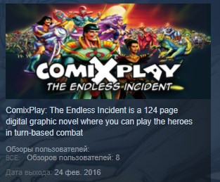 ComixPlay #1: The Endless Incident STEAM KEY GLOBAL