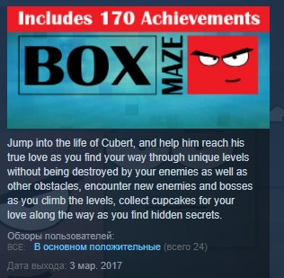 Box Maze - Complete Edition - (Base Game + 6 DLC) STEAM