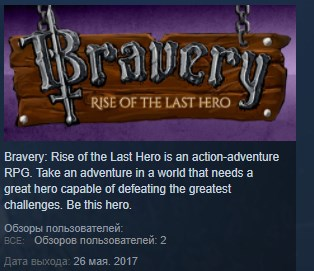 Bravery: Rise of The Last Hero STEAM KEY GLOBAL