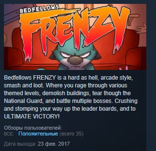 Bedfellows FRENZY ( Steam Key / Region Free ) GLOBAL