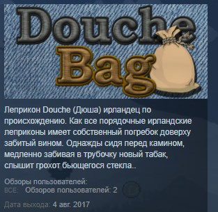 Douche Bag ( Steam Key / Region Free ) GLOBAL