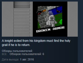Broken Armor ( Steam Key / Region Free ) GLOBAL