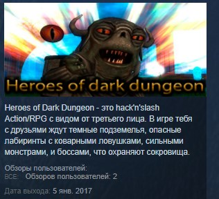 Heroes of Dark Dungeon STEAM KEY REGION FREE GLOBAL