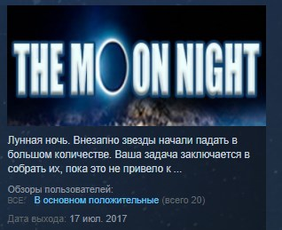 The Moon Night STEAM KEY REGION FREE GLOBAL