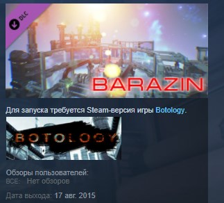 Botology Map Barazin for Survival Mode STEAM KEY GLOBAL