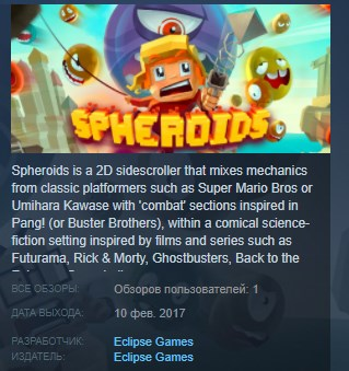 Spheroids ( Steam Key / Region Free ) GLOBAL
