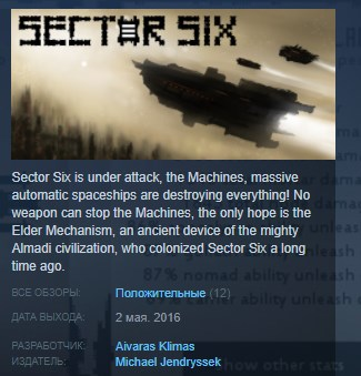 Sector Six ( Steam Key / Region Free ) GLOBAL