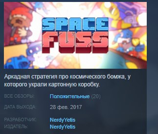 Space Fuss ( Steam Key / Region Free ) GLOBAL