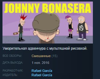 The Revenge of Johnny Bonasera STEAM KEY GLOBAL